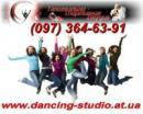 Танцевально-спортивная студия Diversite