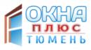 Окна Плюс, Екатеринбург