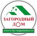 Загородный дом и Квартирный центр, Могилёв