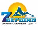 """Экипировочный центр """"7Вершин"""", Россия"""