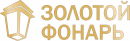 """ООО """"Золотой фонарь"""", Челябинск"""