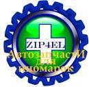 Интернет-магазин «Zip4el»