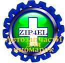Zip4el, Челябинск