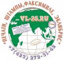1-й Печатник, Владивосток