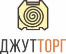 ДжутТорг, Калининград