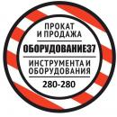 Оборудование33, Владимир