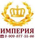 """ООО """"БКЦ ИМПЕРИЯ"""", Хабаровск"""