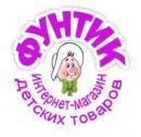 Интернет-магазин детских товаров Фунтик, Соликамск