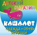 "Магазин ""Кашалот"", Москва"