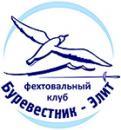 Фехтовальный клуб Буревестник-Элит, Архангельск