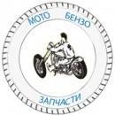 ИП Тимощук Н.Ю., Железногорск