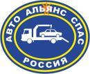 Вскрытие автомобилей без повреждений., Барнаул