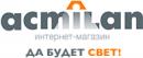Акмилан, Москва
