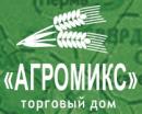 """ООО """"Торговый дом """"Агромикс"""", Омск"""