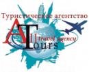 "Туристическое агентство ""All tours"", Одесса"