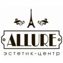 Эстетик центр Allure, Железногорск