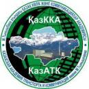 Казахская академия транспорта и коммуникаций им. М. Тынышпаева, Алматы
