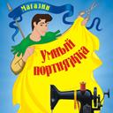 """магазин швейных машин """"Умный Портняжка"""", Воронеж"""