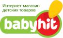Babyhit, Новосибирск