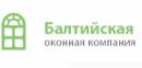 Балтийская Оконная Компания, Санкт-Петербург