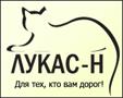 "ООО ""Лукас-Н"" , Новосибирск"