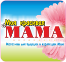 Интернет-магазин «ООО Моя красивая Мама»