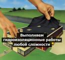 Интернет-магазин «Акваград»