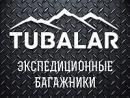 АлтайКомплекс, Барнаул