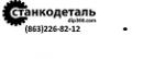 ООО ПКФ «СТАНКОДЕТАЛЬ», Шахты
