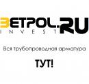 Трубопроводные переходы в Смоленске, Новотроицк
