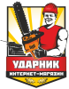 """""""Ударник"""", Магнитогорск"""