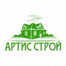 """Строительная компания """"Артис Строй"""", Москва"""
