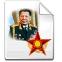 Жас Улан, Астана