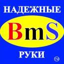 "клуб ""Соляной грот"", Калининград"