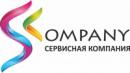 S-Company - торгово-сервисная компания, Ковров