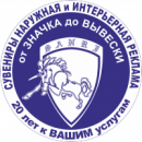 Санри.ру, Мытищи