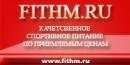 FITHM.RU, Сургут