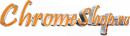 Интернет-магазин  ChromeShop.ru, Саратов