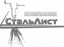 СтальЛист, Москва