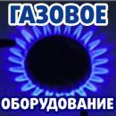 НАШ ДОМ, Рыбинск