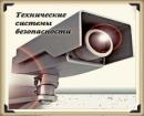 Интернет-магазин «Технокрай»