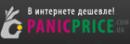 Паникпрайс Белая Церковь, Кировоград