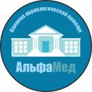 Клиника наркологической помощи АльфаМед, Санкт-Петербург