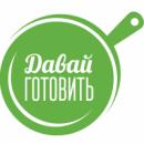 Давай готовить, Москва