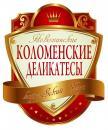 """ООО """"Элита"""", Черкесск"""