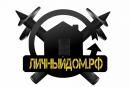 Личныйдом, Копейск
