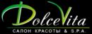 Салон красоты и СПА-салон Дольче Вита, Королёв