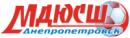 МДЮСШ по игровым видам спорта Днепропетровского городского совета, Краматорск
