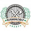 БАННОВО.ру - сибирская мануфактура, Ачинск