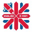Центр английского языка English Я МАЛ, Сочи
